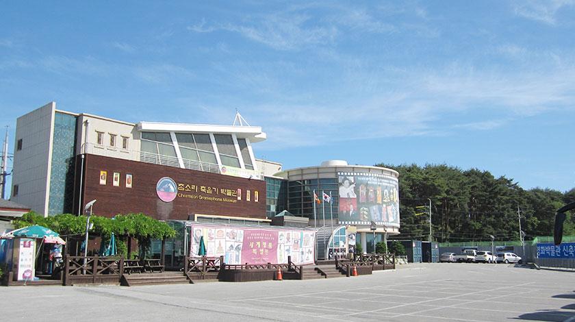 참소리·영화박물관